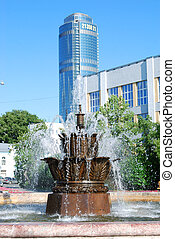 "Fountain ""Stone flower' - Historical square, Yekaterinburg,..."