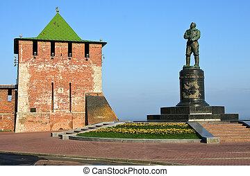 Nizhny Novgorod kremlin - Chkalov monument, Nizhny Novgorod,...