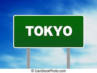 Tokyo Highway  Sign