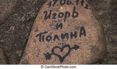 The inscription on the granite rock