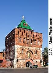 Nizhny Novgorod kremlin - Dmitrovskaya tower of Nizhny...