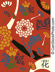 Orient flowers red background