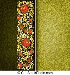 grunge floral ornament on vintage background