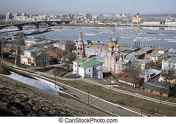 View of Nizhny Novgorod, Russia