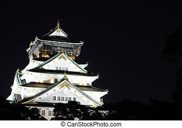 Osaka Castle - osaka castle in osaka, japan.