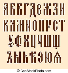 Slavjanic alphabet - Old Slavjanic or Russian Cyrillic...