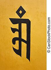 sanskrit - sanskit writing on temple wall