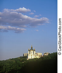 St. Andrew's Church. Kyiv, Ukraine. The project of St....