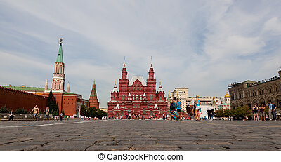 Red square in Moscow, Russian federation. History Museum