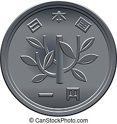 vector Japanese Yen coin - Japanese money, silver coin one...