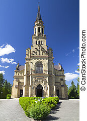 Catholic Church, Vilnius, Lithuania