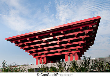China pavilion - Exterior of the China Pavilion at the EXPO...