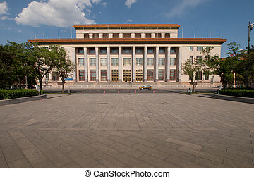 Institutional building in Beijing, China.
