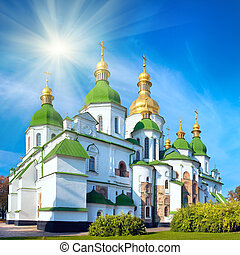 Kyiv city scene - Morning Saint Sophia Cathedral church and...