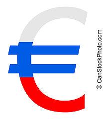 Slovenian Euro