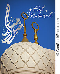 Sheikh Zayed mosque Eid Celebration - Eid celebration card...