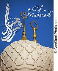 Sheikh Zayed mosque Eid Celebration - Eid celebration card...