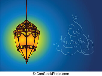 Islamic Lamp with Eid Mubarak