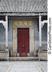 chinese temple in penang malaysia