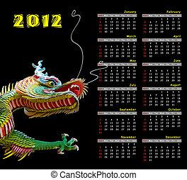 calendrier,  2012,  dragon