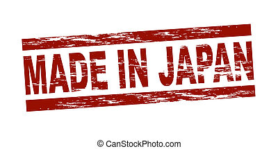 Stamp - Made in Japan