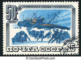 icebreaker - RUSSIA - CIRCA 1984: stamp printed by Russia,...