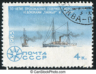 icebreaker - RUSSIA - CIRCA 1965: stamp printed by Russia,...