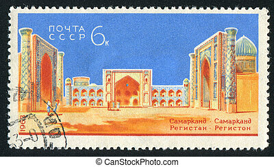 Samarkand - RUSSIA - CIRCA 1963: stamp printed by Russia,...