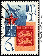 French air regiment Normandie-Niemen on post stamp - USSR -...