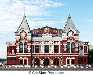 Dramatic theatre in Samara - Dramatic theater in Samara Near...