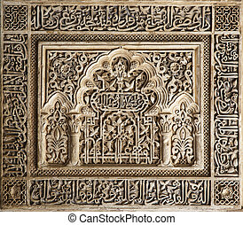 Alhambra wall detail2 - Detailed background of the intricate...