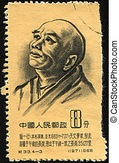 Seng Yi Xing - CHINA - CIRCA 1955: A stamp printed in...