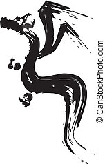 Dragon - Chinese Calligraphy for the Year of Dragon