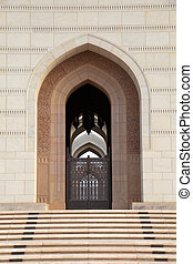 Detail shot of the Sultan Qaboos Grand Mosque in Muscat,...