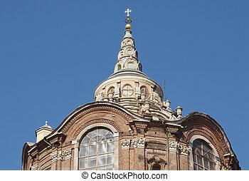 cappella,  Turín,  sindone,  della