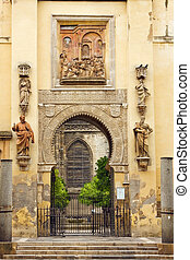 Gate to La Giralda, Sevilla, Spain