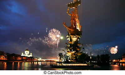 Bright fireworks of devoted to Day of Victory in Great Patriotic War