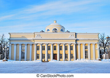 Helsinki. University Library building in the classical style