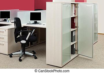 現代, 辦公室