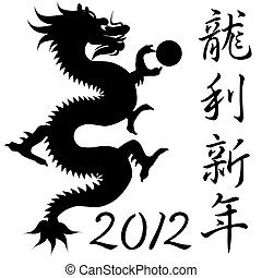 Chinese Year of the Dragon Symbol and Calligraphy Isolated...