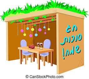 Sukkah For Sukkot With Table - A Vector illustration of a...