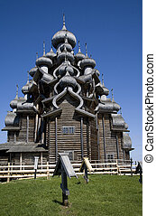 Wooden town 'Kizhi', Russia - Ancient wooden town 'Kizhi' in...