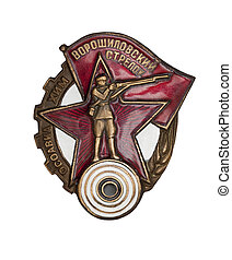 "Old badge - One of the OSOAVIAKhIM badges called ""Voroshilov..."