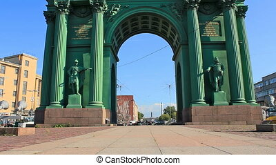 Narva Triumphal Gate, landmark - The Narva Triumphal Gate...