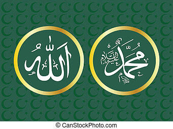 name of the god in arabic - name of the god and mohammed in...