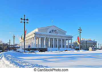 St. Petersburg . Exchange building - St. Petersburg. Stock...