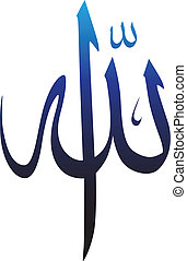 Allah Calligraphy - The word Allah in classical arabic...