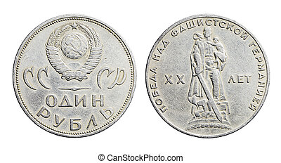 Old Rouble - Old Soviet one rouble commemorative coin from...