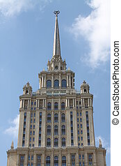 Historic Building - High and unique architecture of a...