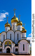 Classical orthodox cathedral with golden domes